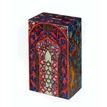 Wooden Charity Box - Persian Style