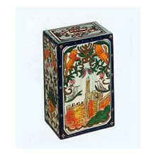 Wooden Charity Box - Jerusalem with Lions