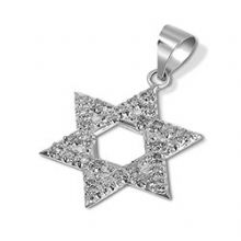 14K White Gold Star Pendant with Diamonds