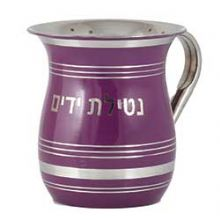 Aluminum Wash Cup with Color - Purple