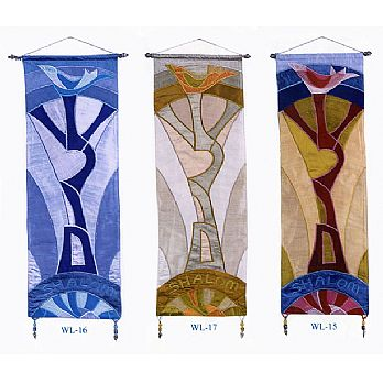 Shalom Wallhanging Art Collection