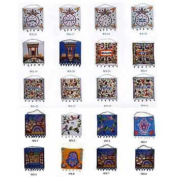 Judaic Mini Wall Hangings - Assorted Styles