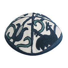 Hand Embroidered Kippot - Papercut in Blue