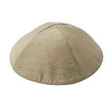 Raw Silk Kippot - Cream/Beige/Gold