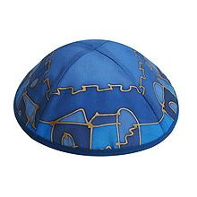 Hand Painted Silk Kippah - Rich Blues Jerusalem