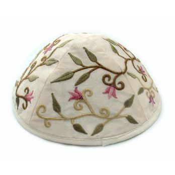 Elegant Embroidered Cotton Kippah - White