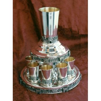 Sterling Silver Kiddush Fountain - Jerusalem