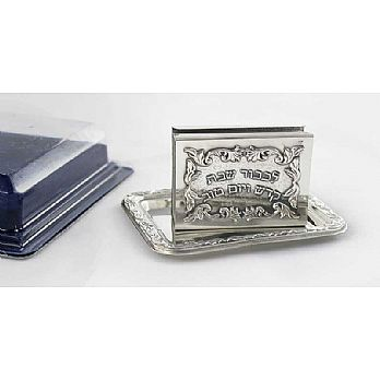 Sterling Silver Matchbox and Tray