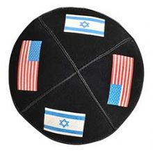 America and Israeli Flag Black Suede Kippah