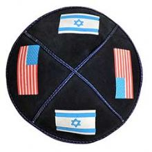 America and Israeli Flag Navy Suede Kippah