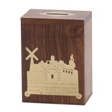 Wooden Tzedakkah Box - Jerusalem of Gold