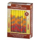 Deluxe Hanukkah Candles Blaze of Fire - Box of 45