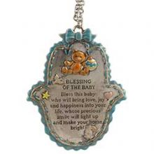 Pewter Baby Blessing Plaque - Blue