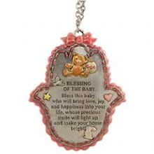 Pewter Baby Blessing Plaque - Pink