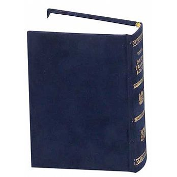 Complete Daily Prayer Book - Hebrew/English