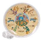 Porcelain Seder Plate - Illustrated Exodus