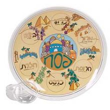 Porcelain Seder Plate - Illustrated Exedus