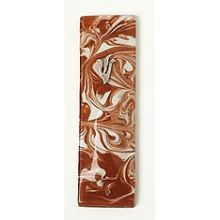 Fused Glass Mezuzah Cover - Marbled Earth
