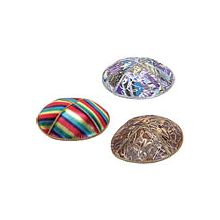 Leather Kippot Solid Colors