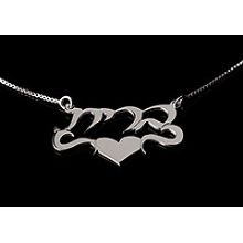 Sterling Silver Hebrew Name Necklace - Script Letters Squiggle & Heart