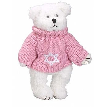 Fuzzy Bear with Star of David - Pink