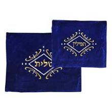 Velvet Tallit And Tefilling Bag with Classic Design - Royal Blue