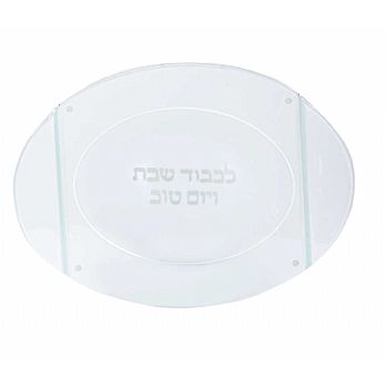 Glass Shabbat Tray