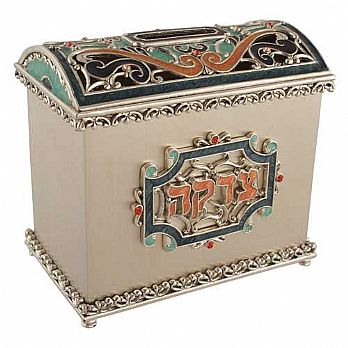 Exquisite Collectors Tzedakkah Box