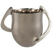 Tempest Twist Wash Cup - 2 Tone Silver