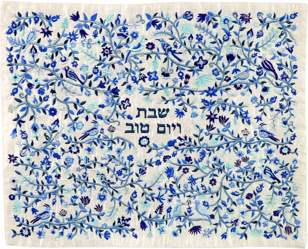 Jerusalem-Blue Hand Embroidered Challah Cover