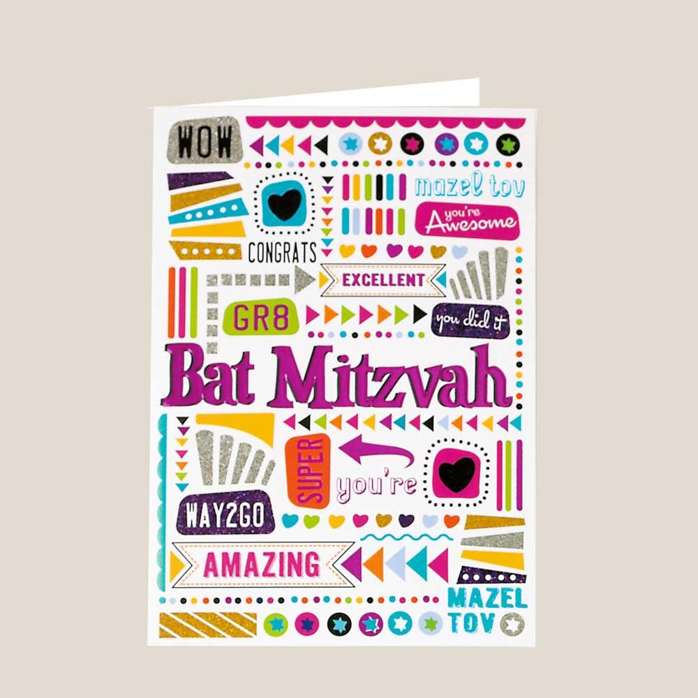 Bat mitzva design card with envelope bat mitzva greeting card m4hsunfo