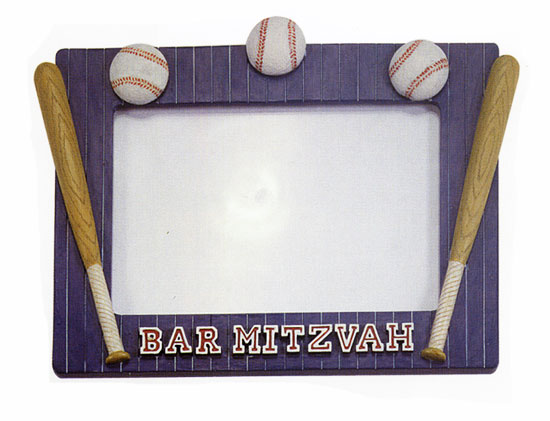 Bar Mitzvah Baseball Picture Frame Zoom Image