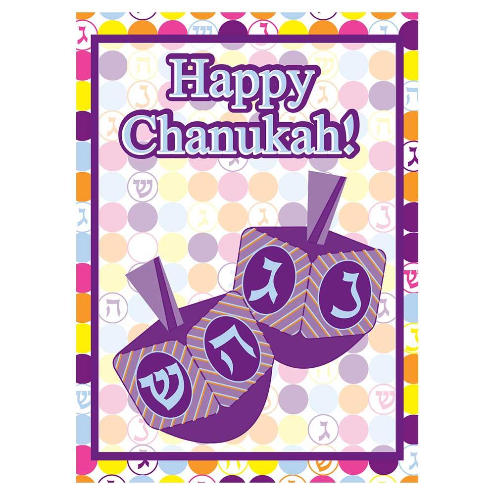 Hanukkah Gift Card Warm Seasonal Greeting