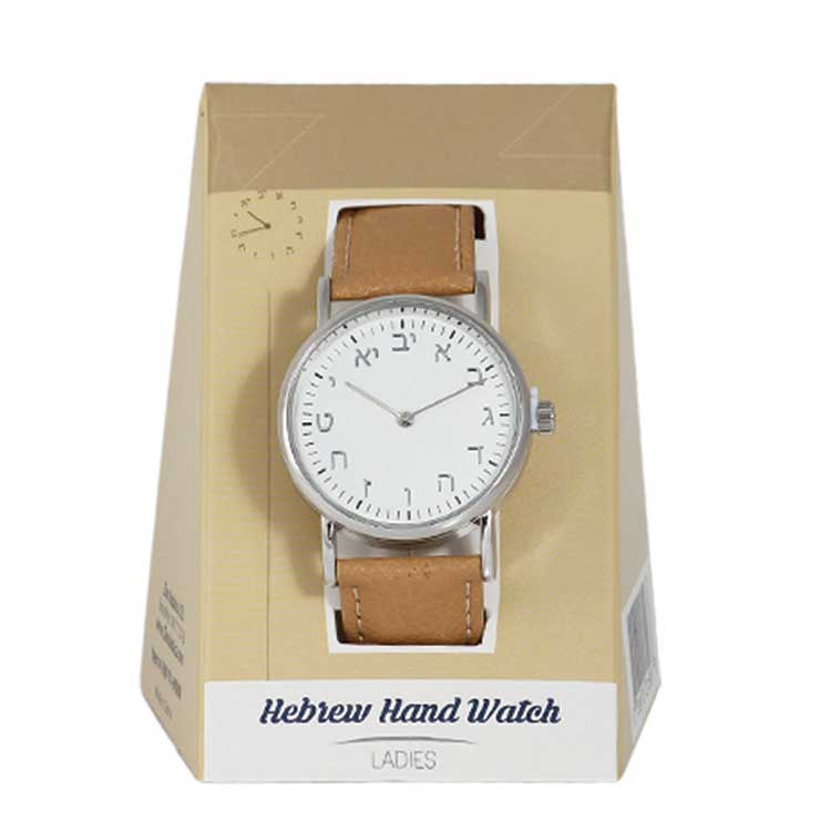 Hebrew ladies watch in an elegant gift box hand watch with hebrew aleph bet dial negle Image collections