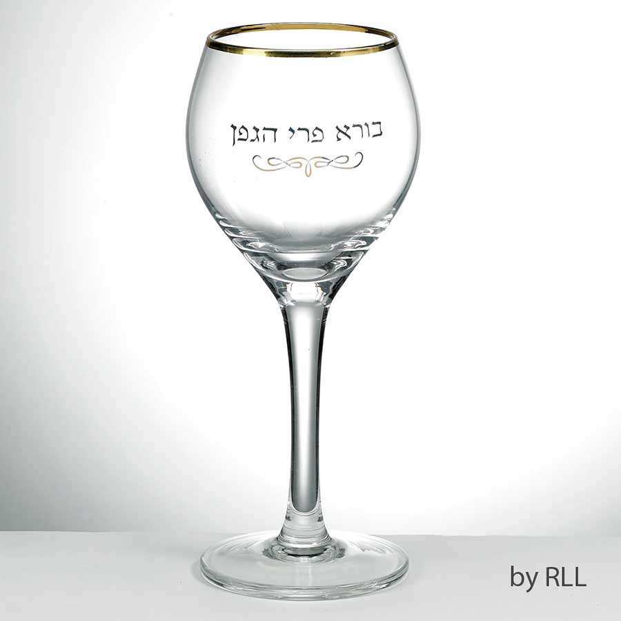 Wine Glass Kiddush Cup and Plate With Blessing Gold