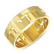 gold ani ledodi wedding band - Hebrew Wedding Rings