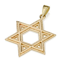 14k gold jewish star of david pendants judaica gold star of david 14k gold star of david pendant aloadofball Images