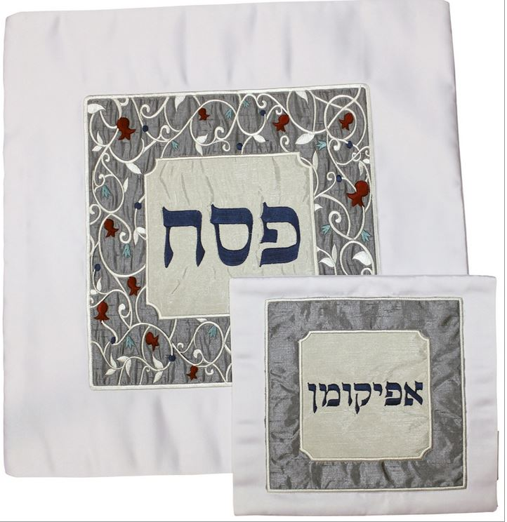 4 Piece Satin Embroidered Linens Set for Passover Seder Matzah Cover Afikoman Pillow and Towel