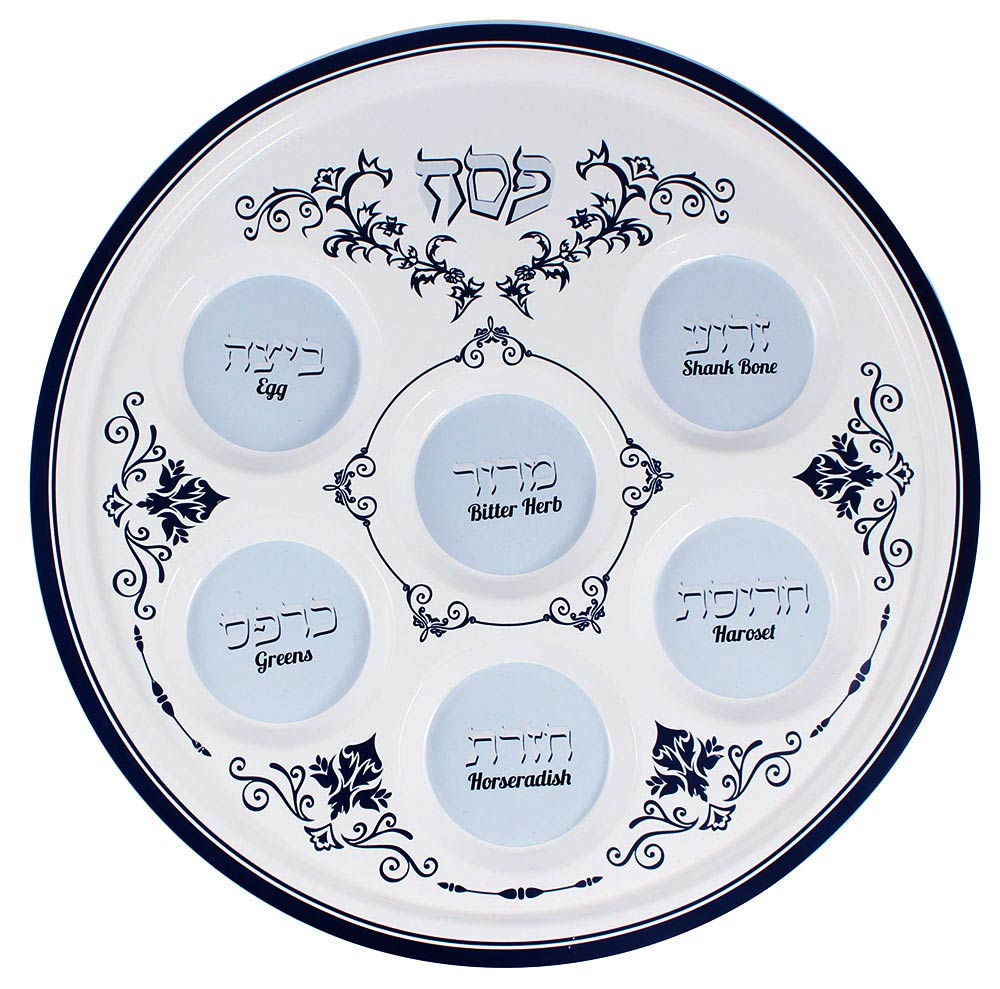 Ceramic Seder Plate - Renaissance Collection  sc 1 st  Zion Judaica & Ceramic Passover Seder Plate with a beautiful Renaissance theme