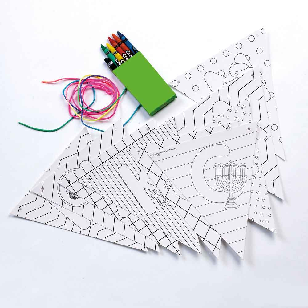 Decorations for hanukkah color it yourself and hang it chanukah roll out banner kit solutioingenieria Image collections