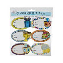 Hanukkah Gift Wrap Chanukah Amp Hanukkah Home Decorations