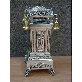 Sterling Silver Havdallah Candle Holder- Roma