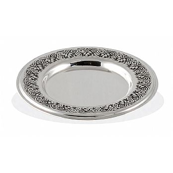 Sterling Silver Kiddush Cup Tray - TRAY ONLY