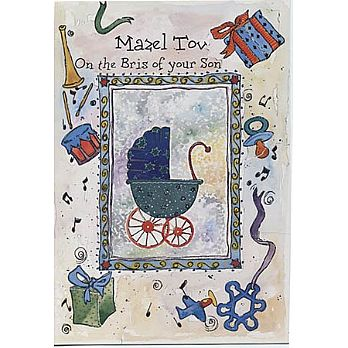 Judaic Embossed Card - Baby Boy