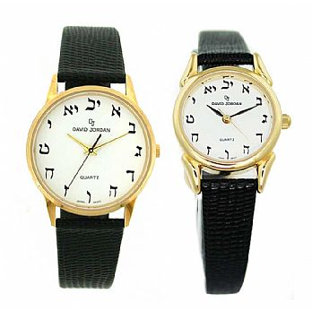 Genuine Leather Hand Watch with Hebrew Alpha Bet
