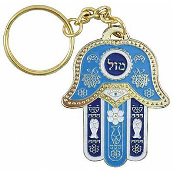 Metal Hamsa Keychain with Symbols for Luck - Blue