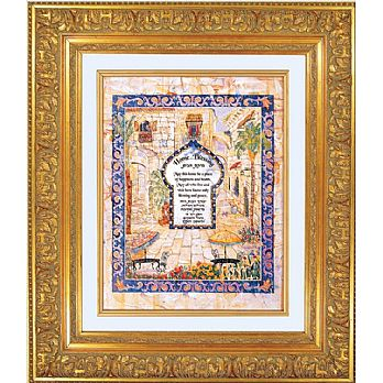 Judaica Framed art - Supersize Home Blessing - Jerusalem