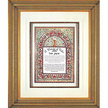 Judaica Framed art - Woman of Valor with Roses