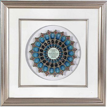 3D Framed Judaic Art - Home Blessing in Russian/Hebrew