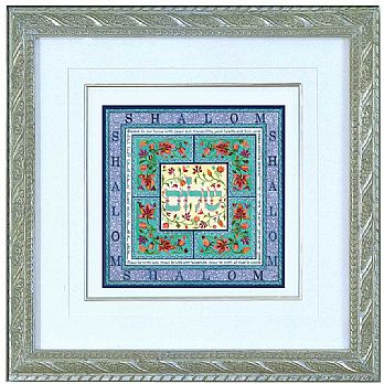 Shalom Judaic Art Framed Wall Decor
